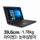 HP 255 G7-6WW80PA (SSD 256GB)_이미지