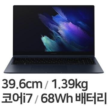 삼성전자 갤럭시북 프로360 NT950QDB-KC72N