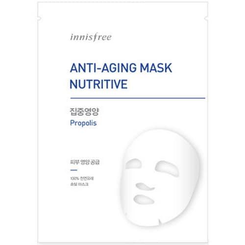 이니스프리  안티-에이징 마스크시트 집중영양 (3매)_이미지