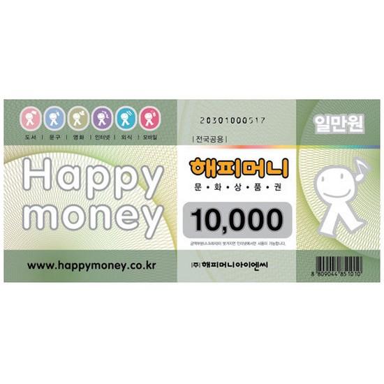 해피머니아이엔씨 [종이형] 해피머니 문화상품권(10만원)