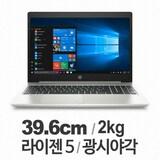 HP 프로북 455R G6-7QG48PA WIN10  (SSD 256GB)
