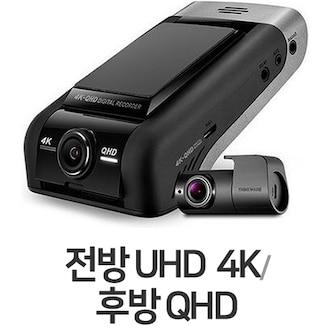 팅크웨어 아이나비 퀀텀 4K 프로 2채널 (커넥티드, 128GB)_이미지
