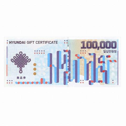 현대백화점 [종이형] 상품권(10만원)