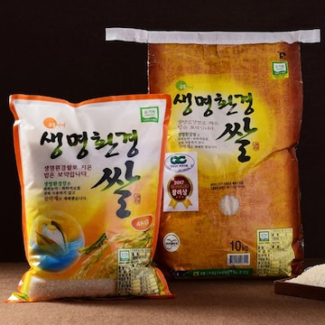 새고성농협 생명환경쌀 유기농 5분도미 10kg (20년 햅쌀) (1개)_이미지