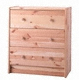 RAST Chest of 3drawers 3�� ������