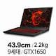 MSI GF시리즈 GF75 Thin 9SC-I7 파워팩 프로 (SSD 256GB)_이미지