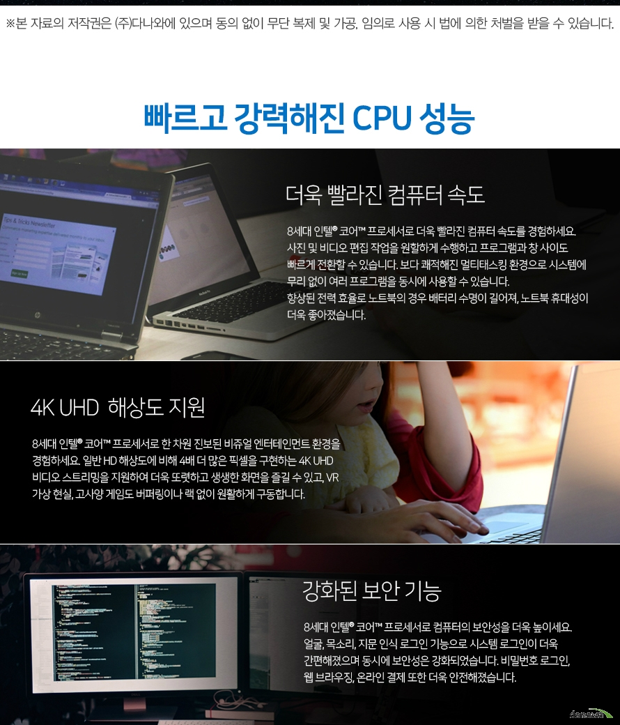 인텔 코어i3-8세대 8100 (커피레이크) (벌크 + 쿨러)
