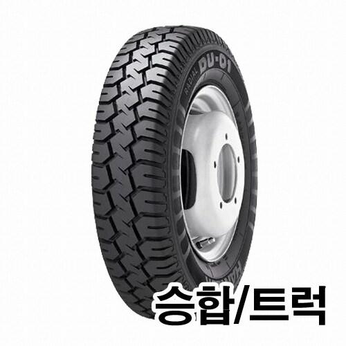 한국타이어 래디알 DU01 5.00R12 8PR (지정점무료장착)_이미지