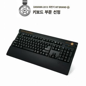 스카이디지탈 NKEYBOARD NKEY-1 (키스킨+손목받침대 포함)_이미지
