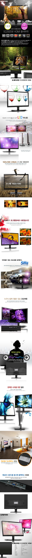 자비오씨엔씨 엑사비오 X2200EW HDMI 광시야각 무결점