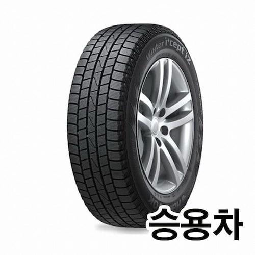 한국타이어 윈터 아이셉트 이지 W606 155/65R14 (장착비별도)_이미지