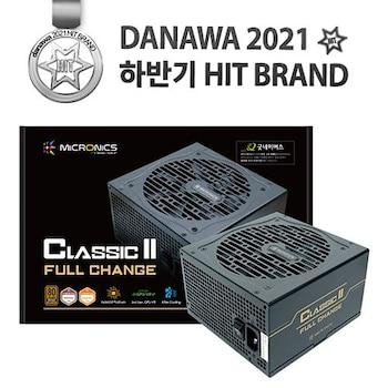 마이크로닉스 Classic II 풀체인지 600W 80PLUS 230V EU