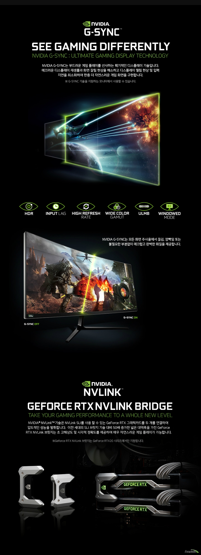 INNO3D  지포스 RTX 2080 SUPER GAMING OC D6 8GB X3
