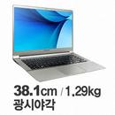 삼성전자 노트북9 metal NT900X5P-KD5S