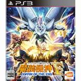 반다이남코 슈퍼로봇대전 OG사가 : 마장기신 F COFFIN OF THE END PS3  (병행수입,일본판)