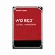 Western Digital WD RED 5400/256M (WD60EFAX, 6TB)_이미지