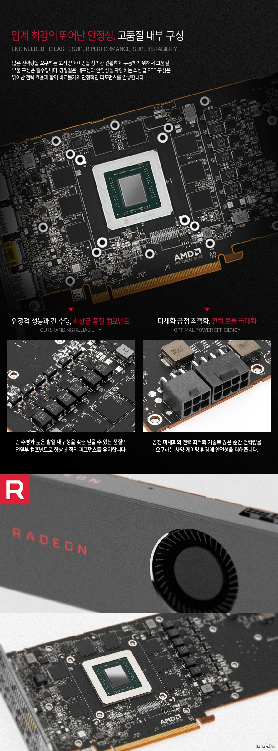 ASRock  라데온 RX 5700 D6 8GB 에즈윈