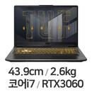 F17 FX706HM-HX032 16GB램