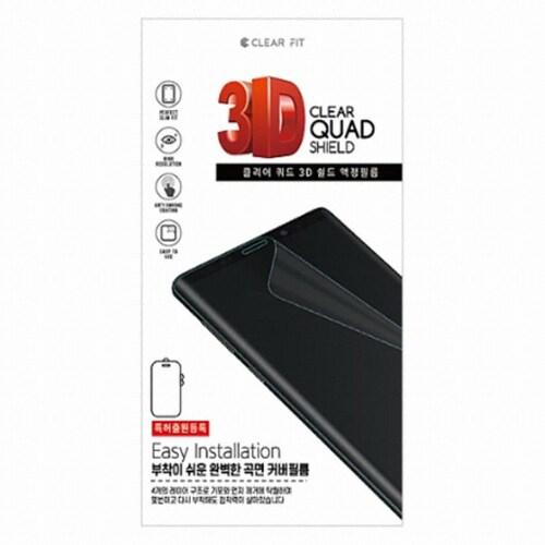 아이폰11 클리어 쿼드 3D 쉴드 액정보호필름 (액정 1매)_이미지