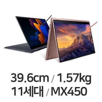 삼성전자 갤럭시북 플렉스2 NT950QDZ-G51A (SSD 256GB)_이미지