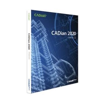 인텔리코리아  CADian 2020 Classic (처음사용자용)