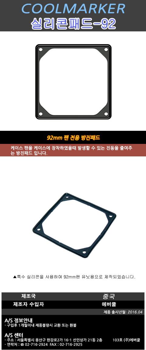 siliconpad-92.jpg