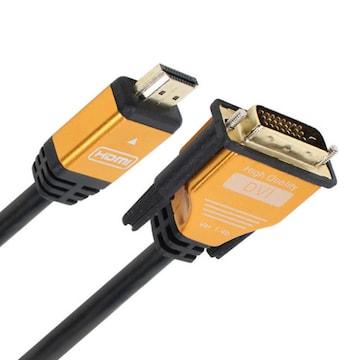 디옵텍 justlink DVI-D to HDMI v1.4 골드 케이블 (JUSTLNK-DH020G, 2m)_이미지