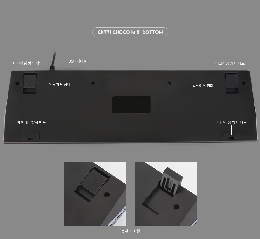 COX  CK771 V광축 투톤 초코믹스 완전방수 교체축 사이드 RGB 게이밍(S2, 클릭)