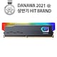 [16G / 8G X 2] GeIL DDR4-3200 CL22 ORION RGB Gray (8GB)
