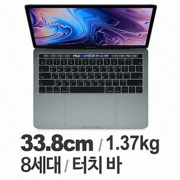 APPLE 맥북프로 2019년형 MV962KH/A(SSD 256GB)