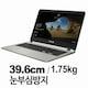 ASUS X507MA-EJ136 (SSD 128GB)_이미지