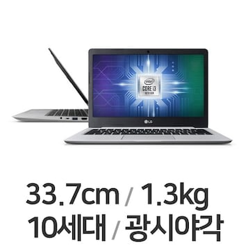 LG전자 2020 울트라PC 13UD50N-GX30K (SSD 256GB)_이미지