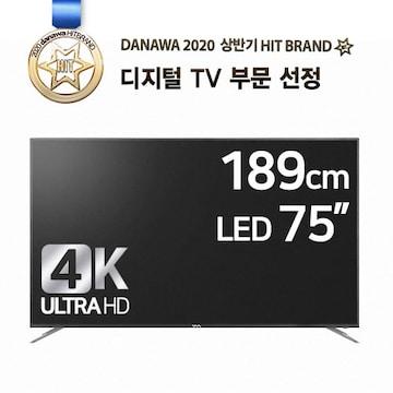 와사비망고 ZEN U750 UHD TV MAX HDR (스탠드, 기사설치)