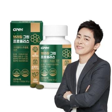 지엔엠라이프 GNM자연의품격 브라질 그린 프로폴리스 120캡슐