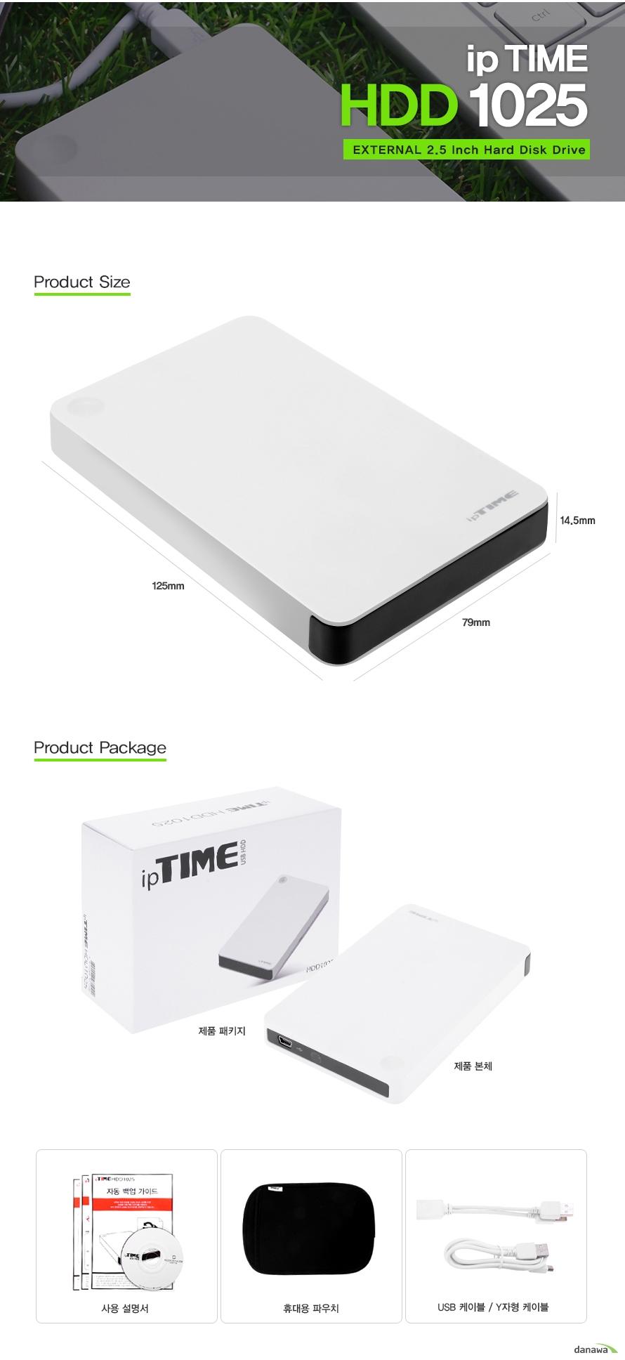 product size 125mm 79mm 145mm product package 제품 패키지 제품본체 사용 설명서 휴대용 파우치 usb케이블 y자형 케이블
