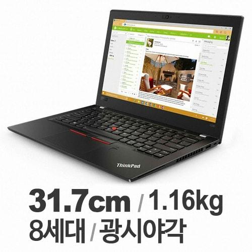 레노버 씽크패드 X280 20KFA00UKR (SSD 256GB)_이미지