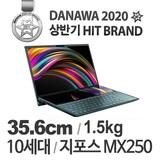 ASUS 젠북 프로 듀오 UX481FL-BM063T  (SSD 1TB)
