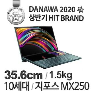 ASUS 젠북 듀오 UX481FL-BM063T (SSD 1TB)_이미지