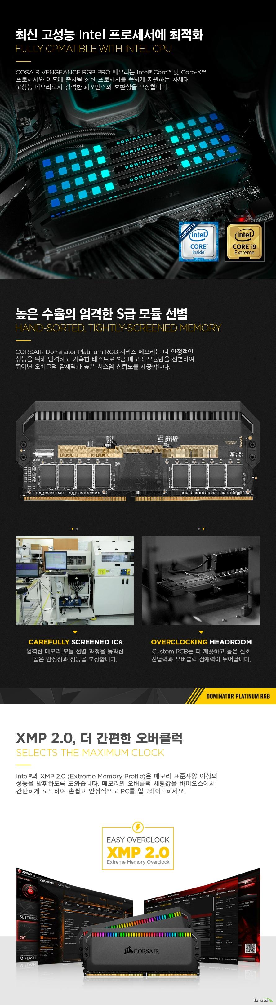 CORSAIR  DDR4 32G PC4-25600 CL16 Dominator Platinum RGB INTEL (8Gx4)