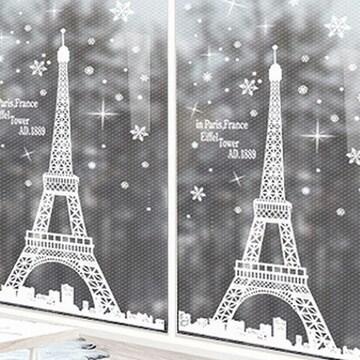 뽁뽁이나라 뽁뽁이 에펠탑 7T 2.2m(2개)