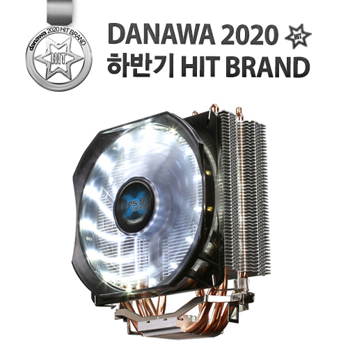 잘만 CNPS9X OPTIMA WHITE LED