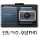 팅크웨어 아이나비 FXD7000 2채널 (커넥티드, 16GB)_이미지