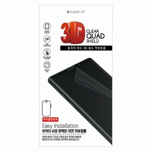 아이폰11 프로 클리어 쿼드 3D 쉴드 액정보호필름 (액정 1매)_이미지