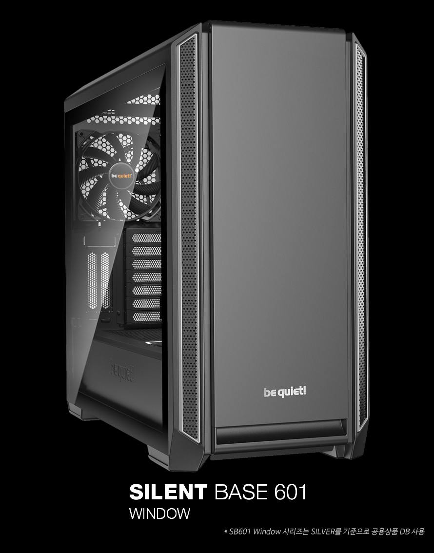 be quiet  SILENT BASE 601 WINDOW(SILVER)