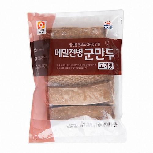 사조오양 메밀전병 군만두 고기맛 1.2kg (3개)_이미지