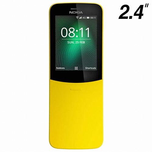 HMD글로벌 노키아 바나나폰 8110 4G 4GB, 공기계 (자급제 공기계)