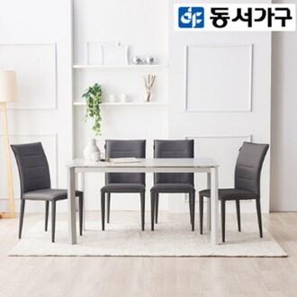 동서가구 베네로 세라믹 식탁세트 1400 (의자4개)_이미지