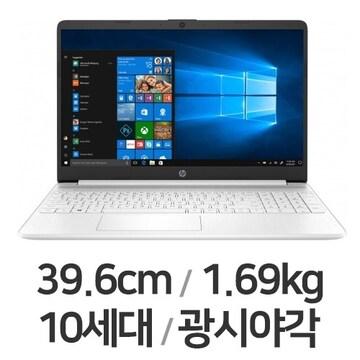 HP 15s-fq1008tu (SSD 256GB)_이미지