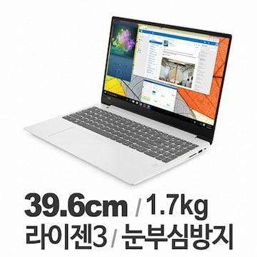 레노버 아이디어패드 330S-15ARR RYZEN3 (SSD 128GB)_이미지