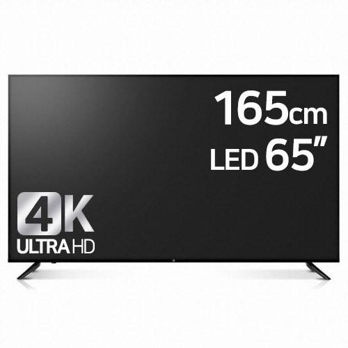 지원아이앤씨 InstantON UV650 UHDTV HDR (스탠드, 배송)_이미지